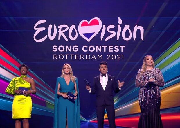 Евровидение-2021, кадр из видео