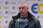 """""""Не могут обеспечить секретность"""": депутат от """"ЕС"""" предупредил об утечке информации в лапы Путина"""