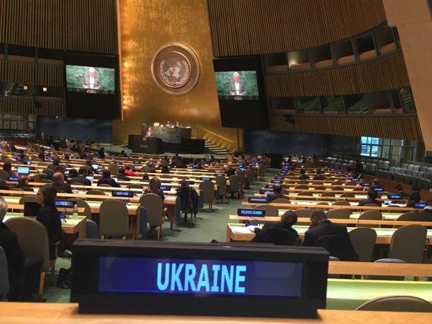 ООН запретила Путину даже смотреть в сторону Украины