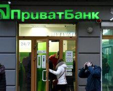 Приватбанк, фото: censor.net.ua