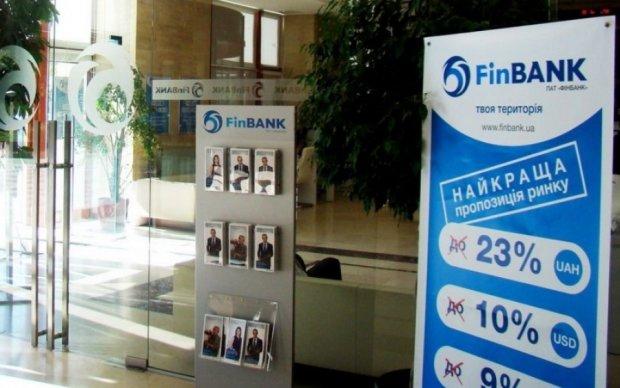 В Украине схлопнулся очередной банк