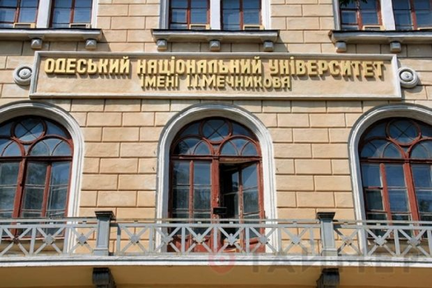 Одеський викладач вдарив дитину за українську мову