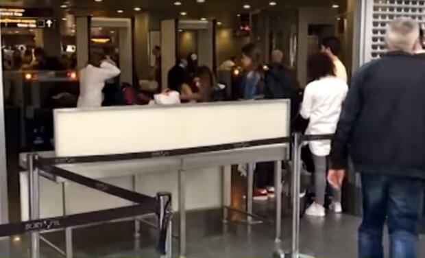 Аэропорт, скриншот: YouTube