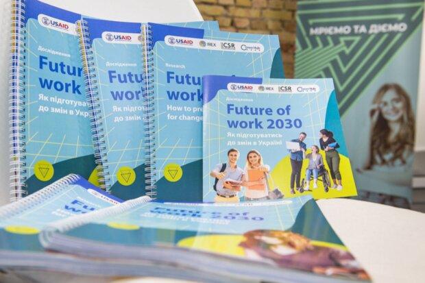 Опинитися у 2030 році вже сьогодні: запрошуємо на виставку «Future of Work»