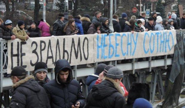 Статус инвалидов войны получат травмированые на Майдане