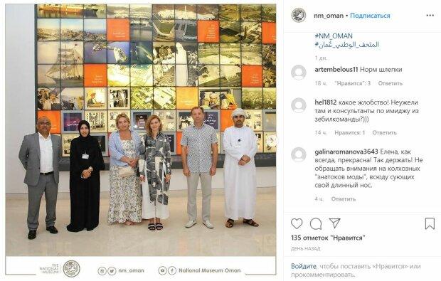 Олена Зеленська в Національному музеї Оману, Instagram