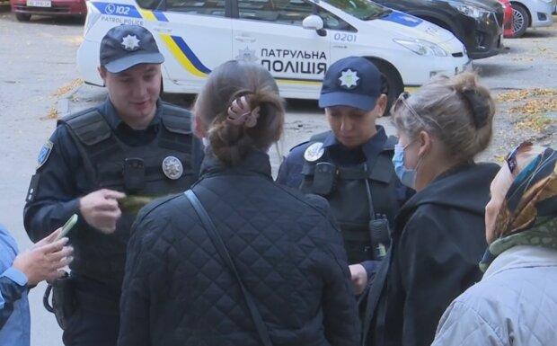 полиция скриншот из видео