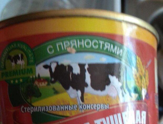 """консервы, фото """"Народный ревизор"""""""