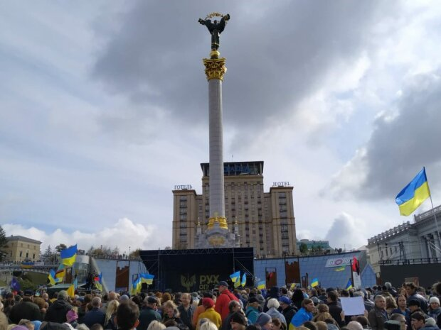 Київ, акція протесту, ілюстративне фото з Google