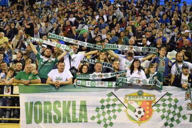 Ворскла безкоштовно відправить вболівальників до Португалії