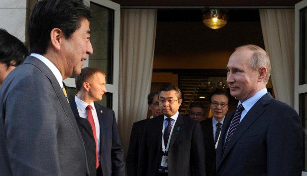 Путина поставили на счётчик: острова в обмен на мир
