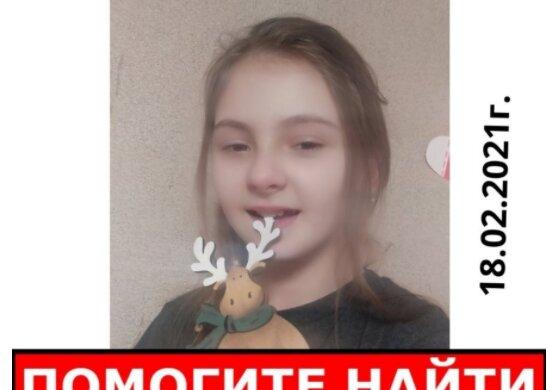У Харкові зникла юна красуня: не повернулася додому після уроків