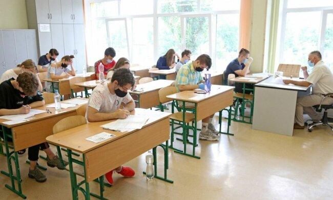Школярі, скріншот: YouTube