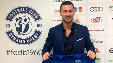 Мілевський у свій день народження став гравцем Динамо