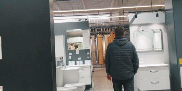 Эпицентр, фото: скриншот из видео
