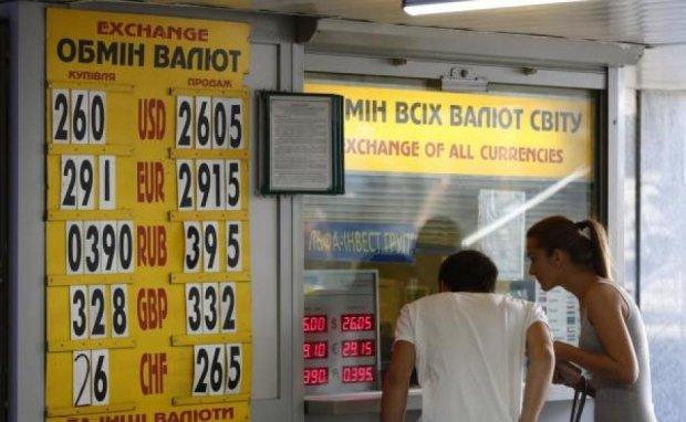 Економіст пояснив, чим обернеться відстрочка від МВФ