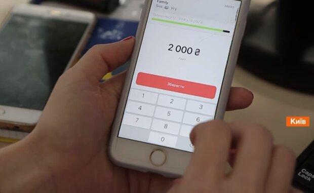 Клієнт 12 років користувався послугами ПриватБанку і втратив найважливіше: було 10500 стало 2000 гривень