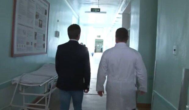 Больница / скриншот из видео