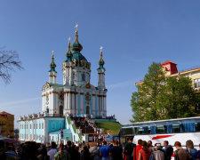 Андріївська церква у Києві