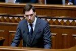 Олексій Гончарук, скріншот із відео