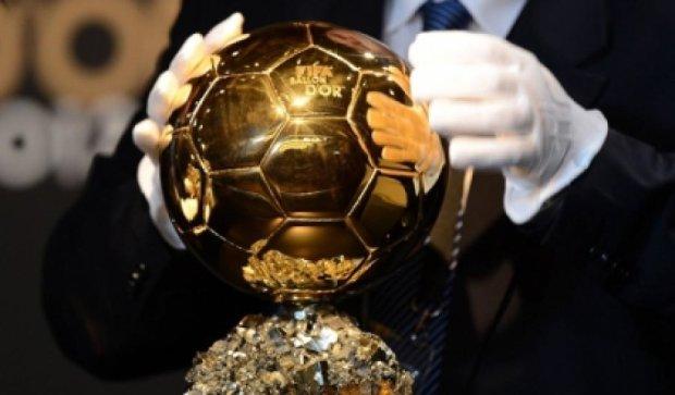 ФІФА назвала претендентів на Золотий м'яч