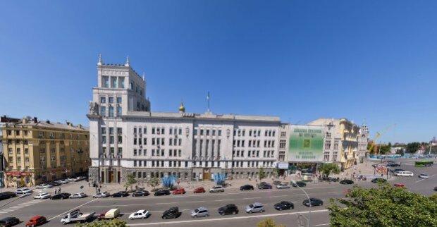 Харківщина отримала нового губернатора 11 жовтня