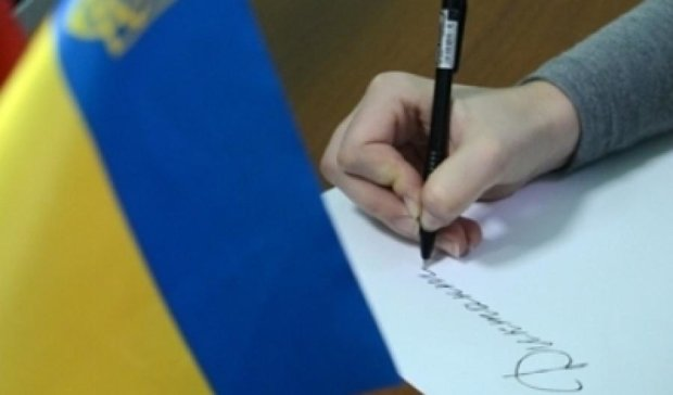 Украинский диктант будут писать в Китае и Австралии
