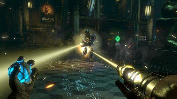 Bioshock 4, GOG