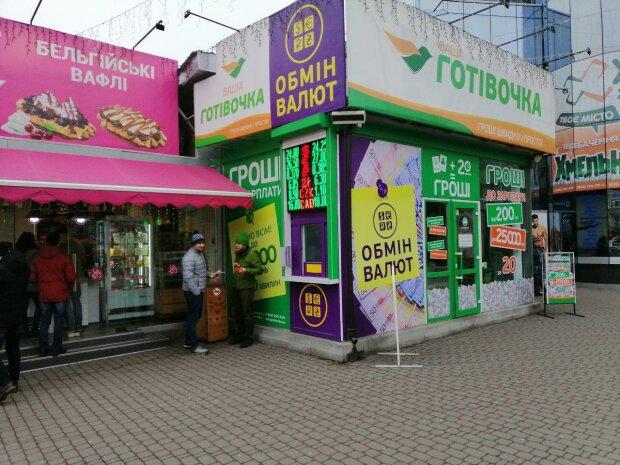 Обмін валют, фото Знай.ua