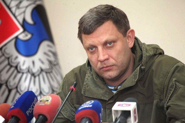 Убит Алексадр Захарченко: террористы сразу нашли козлов отпущения