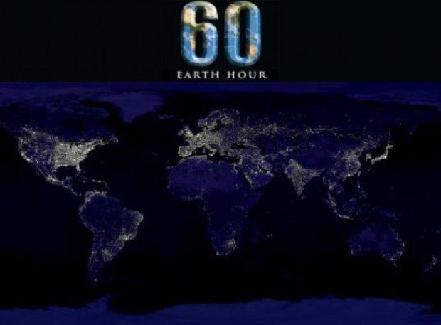 """Сьогодні відбудеться всесвітня акція """"Година Землі"""""""