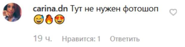 """Розкута краля з Квартал 95 побешкетувала на пляжі і показала це на всю Україну: """"Тут не потрібен фотошоп"""""""