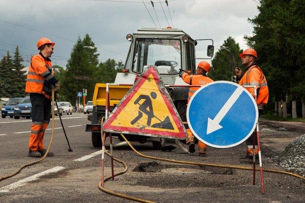 В Днепре перекрыли центральные улицы: как объехать, чтобы избежать пробок