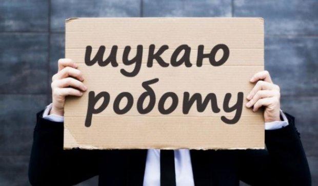 Безробіття в Україні: готуємось до гіршого