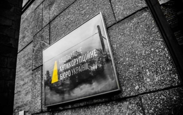 Попахивает отставкой: стало известно о незаконном назначении в НАБУ друга Саакашвили