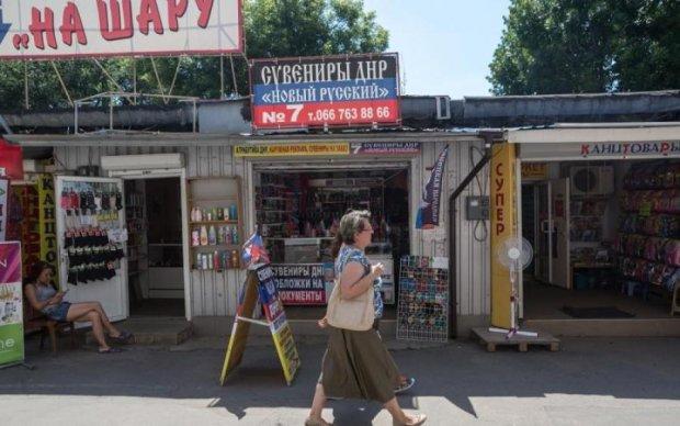 Зібралися в Європу: у Донецьку з'явилися дивні оголошення