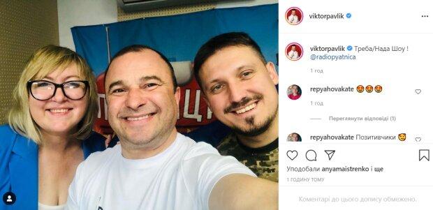 Віктор Павлік, фото з instagram