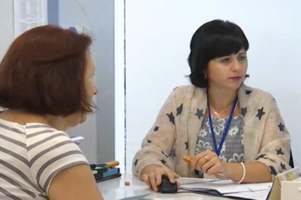 Центр зайнятості, кадр з відео