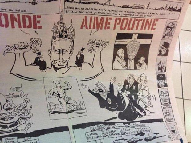 Charlie Hebdo висміяв Путіна (фото)