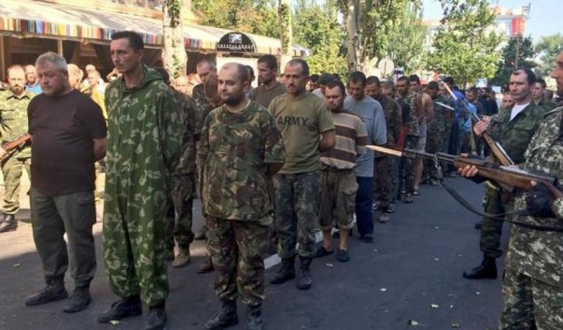 В подвале СБУ оккупированного Донецка находятся 28 бойцов АТО