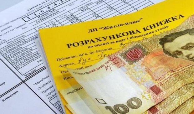 """С июля около 100 тыс киевлян лишились льгот на """"коммуналку"""""""