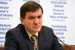 З ГПУ звільнили головного прокурора у справах Майдану: за що поплатився Сергій Горбатюк