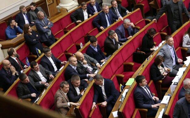 Верховна Рада, фото: lb.ua