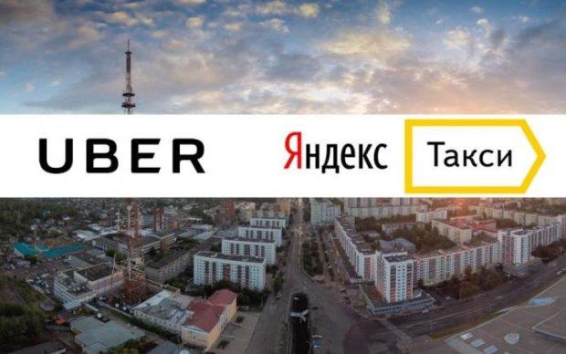 Убер'янд або Яндубер: з'явилась нова служба таксі