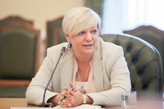 """Валерия Гонтарева: что скрывает """"королева"""" монет"""