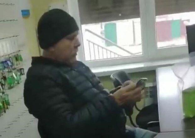 Сергій Іващенко, скріншот: YouTube