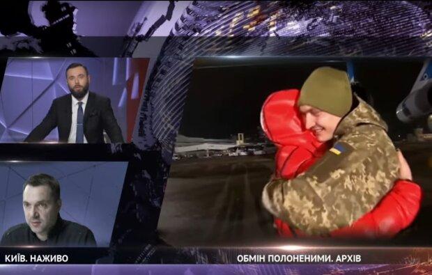 Арестович назвав дату обміну полоненими: ″На російську сторону збільшено тиск″