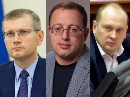 Максим Романенко, Геннадий Гуфман, Александр Вилкул