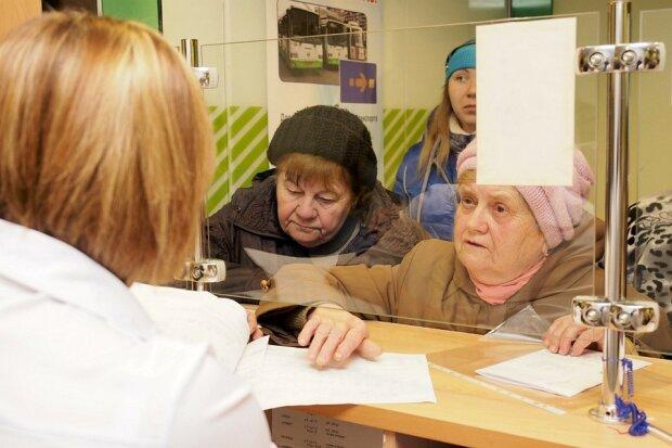На пенсию в 55: предложение Зеленского рассмотрели, к чему готовиться украинцам