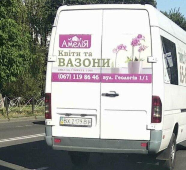 Хам-водій в Хмельницькому, фото Telegram-канал Хмельницький LIVE